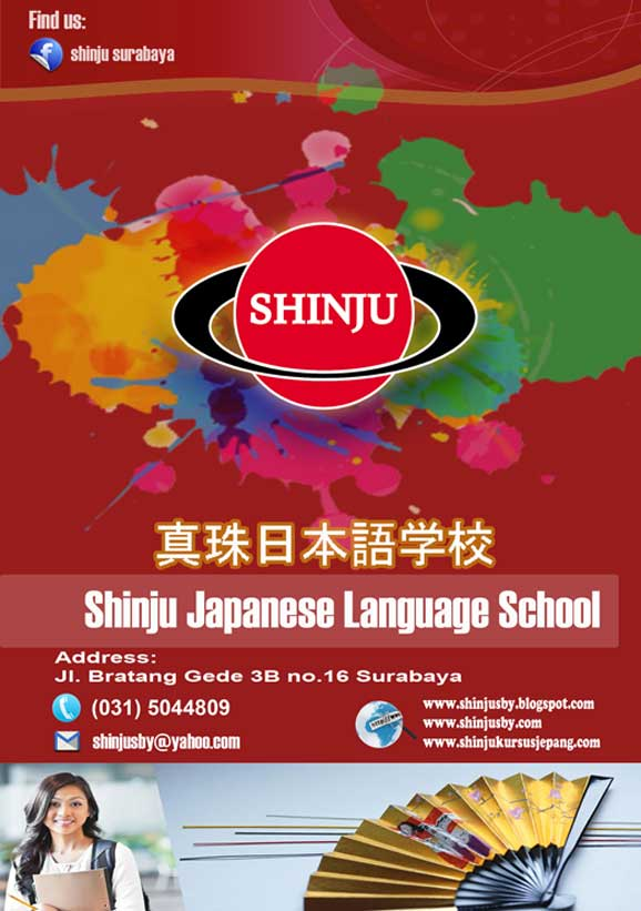 Shinju Japanese Language School Big