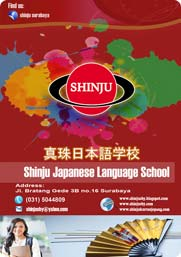 Shinju Japanese Language School Small